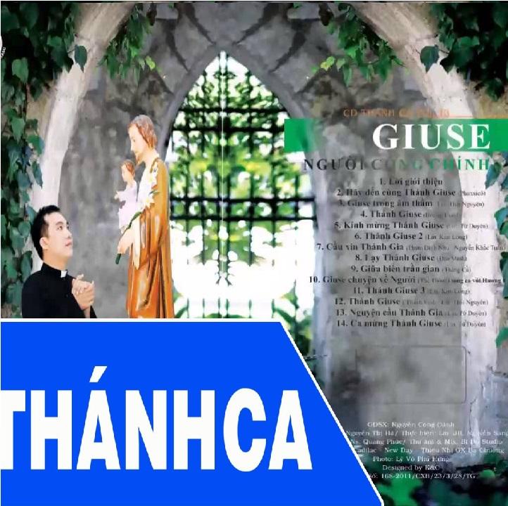 Giuse Người Công Chính